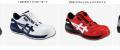 アシックス CP209 Boa スニーカー安全靴