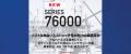 フルハーネス対応ジャンバー 76000シリーズ